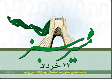 22 Khordad 01