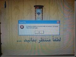 ATM_Error