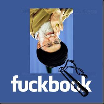 khamenei_facebook_fuckbook